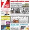 Tygodnik 7DNI nr 8/2017